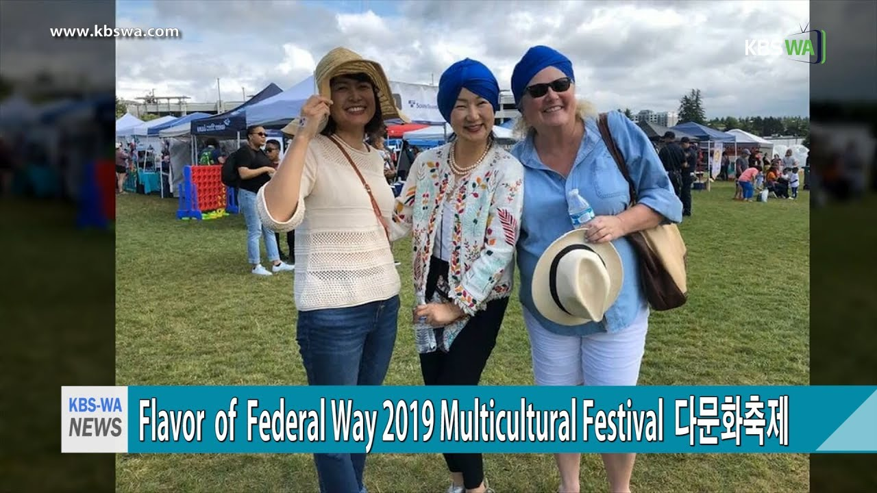 Flavor  of  Federal Way  2019 Multicultural Festival  다문화축제