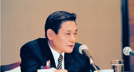 세계 언론 '한국경제 거목' 이건희 회장 사망 일제 속보 타진
