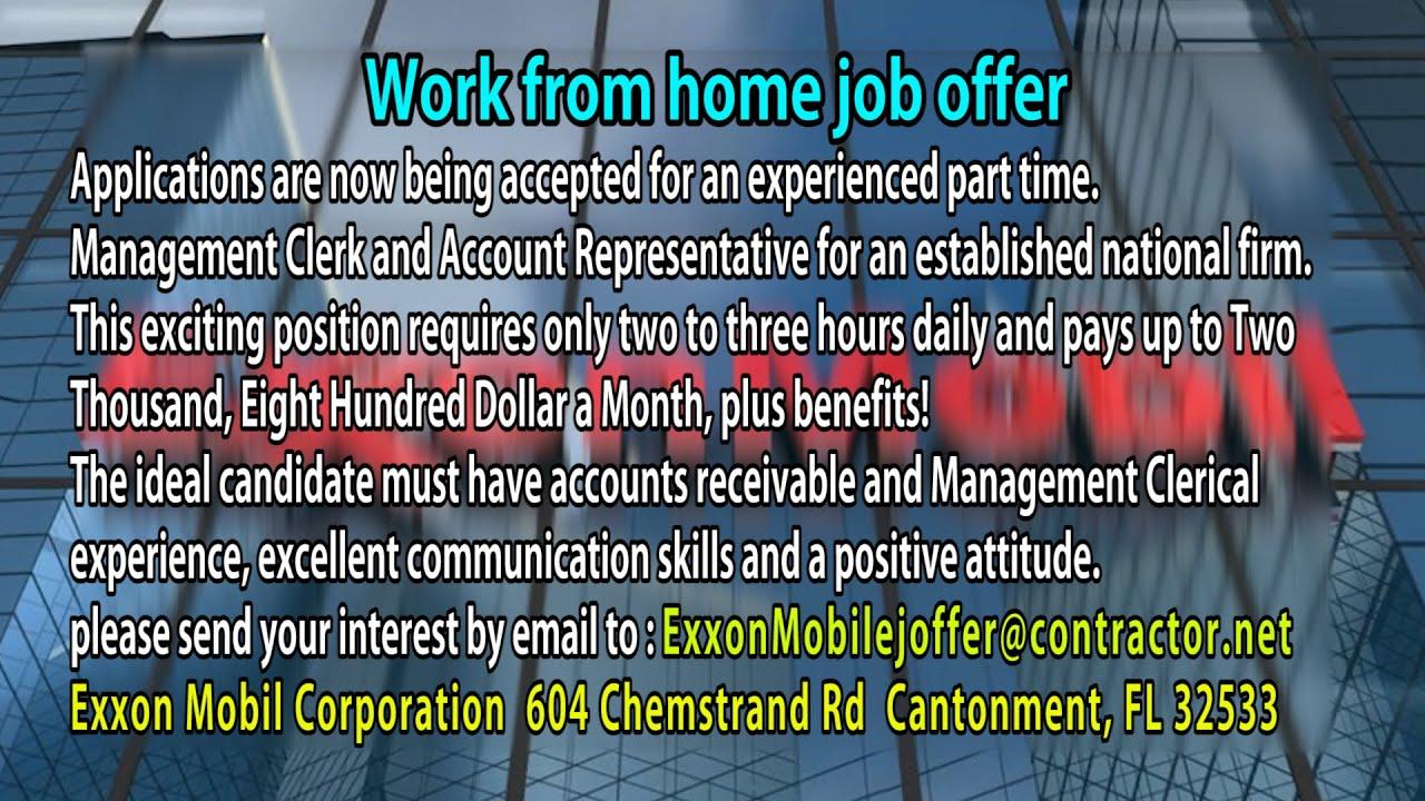 엑손모빌 구인광고/ Work from home job offer (뉴스게시판)