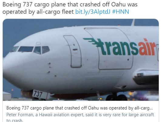 [속보] 미국 연방 항공국, 보잉 737 화물기 호놀룰루 해안 태평양에 비상 착륙