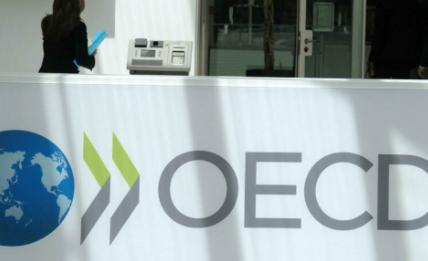 OECD, 글로벌 최저 법인세율 15% 합의