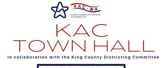 워싱턴주 한미연합(KAC), 8월 1일 타운홀 미팅 개최