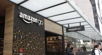 아마존… 백화점 세운다