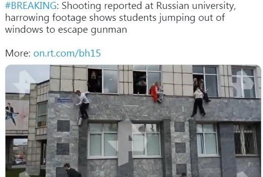 러시아 대학서 총기난사…사망자 8명 부상자 6명으로 늘어