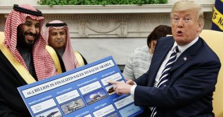 트럼프가 사우디서 선물 받은 모피, 상아..알고보니 전부 '가짜'